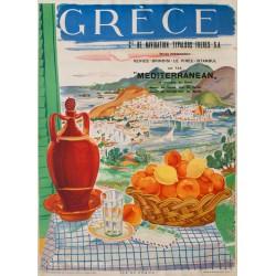 Grèce, Ile de Poros. 1948.