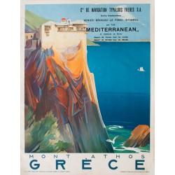 Grèce, Mont Athos. Corny. 1949.