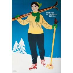 Ski en Bulgarie. 1971.