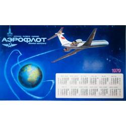Aeroflot. 1979.