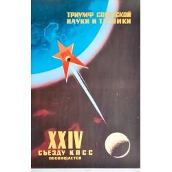 Affiche spatiale soviétique pour la mission Luna 16. 1970