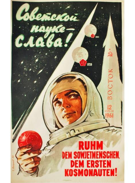 V. Volekov. The First Cosmonaut, Yuri Gagarin. 1961.